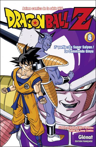 Dragon Ball Z - 2e partie
