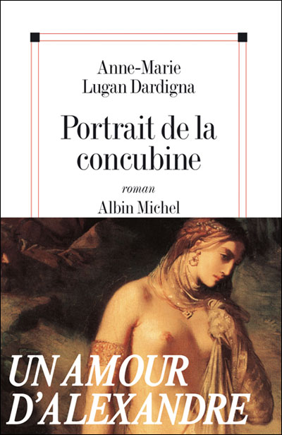 Portrait de la concubine