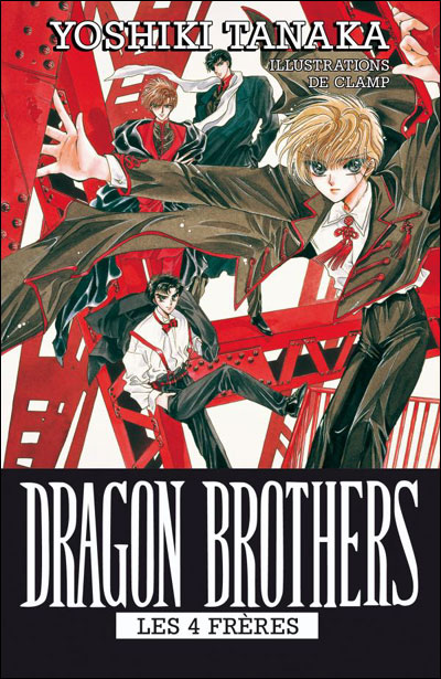 Dragon brothers - Tome 1 : Dragon brothers