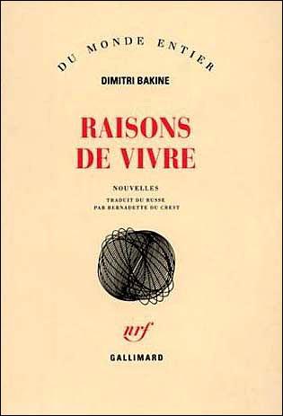 Raisons de vivre - Gallimard