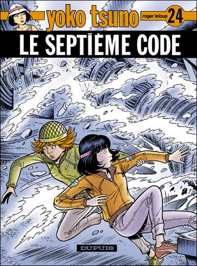 Le septième code