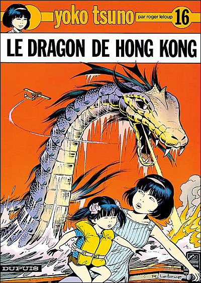 Le Dragon de Hong Kong