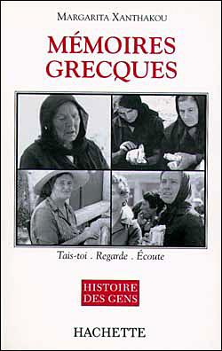 Mémoires grecques