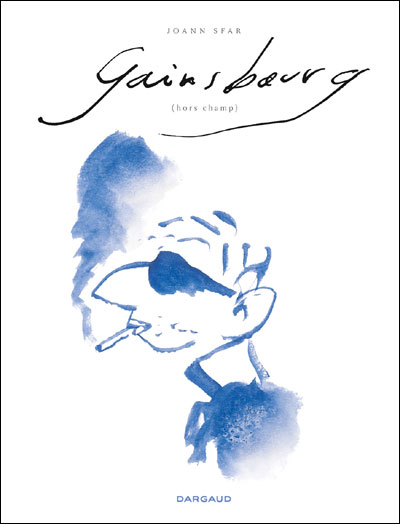 Gainsbourg - Gainsbourg ? Hors champ