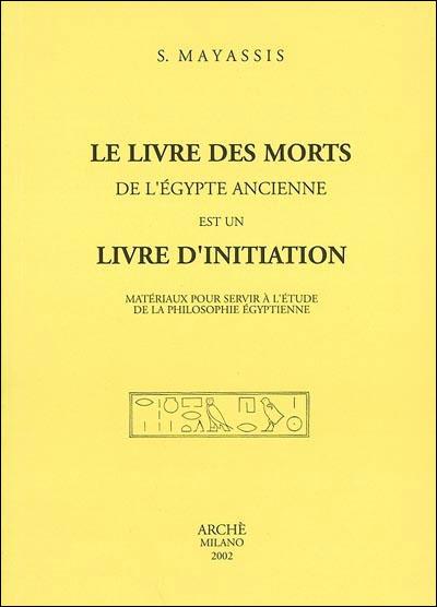 Livre des morts de l'Egypte ancienne
