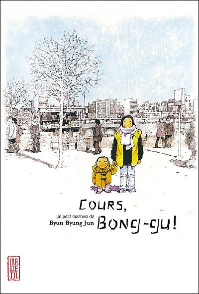 Cours Bong-Gu !