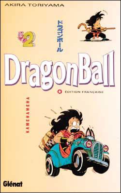 Dragon Ball (sens français)