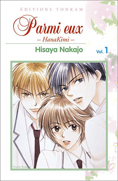 Parmi eux HanaKimi - Tome 1 : Parmi eux HanaKimi