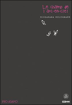 Nijigahara holograph - Tome 1 : Nijigahara holograph