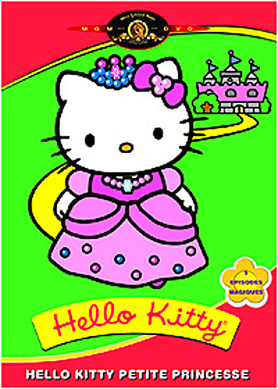 Petite Princesse Dvd Zone 2 Achat Prix Fnac