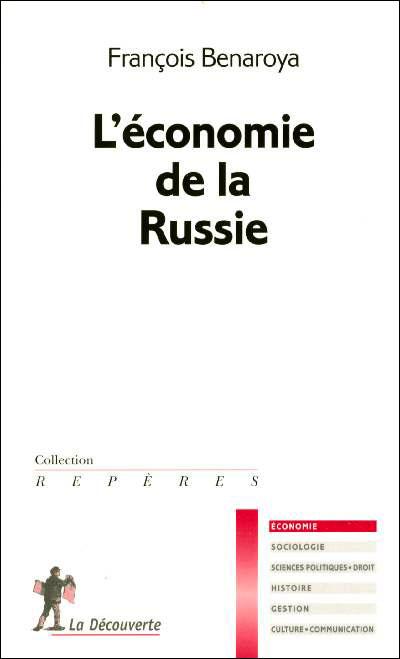Economie de la Russie
