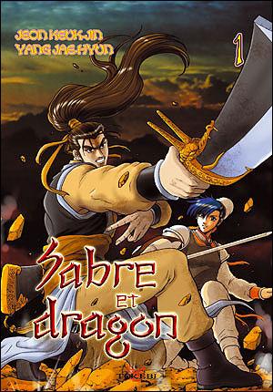 Sabre et dragon - Tome 1 : sabre et dragon