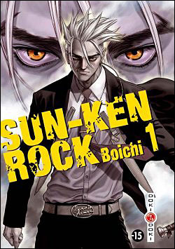 Sun-Ken Rock - volume 1 - tome 1