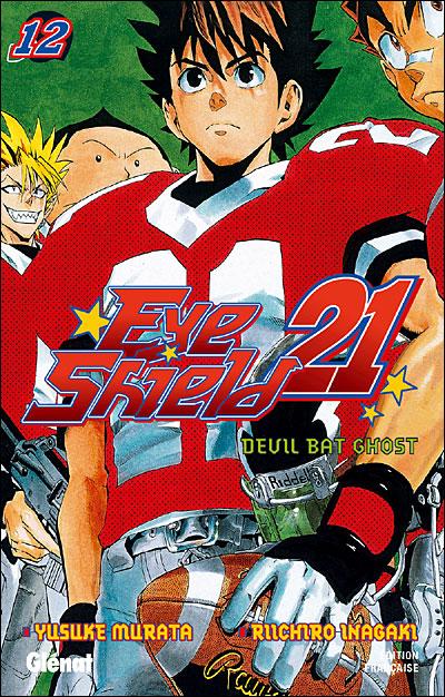 Eye Shield 21