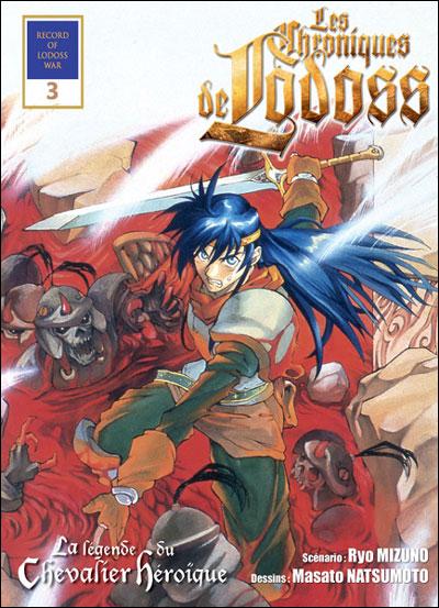 Chroniques de Lodoss - Tome 3 : La légende du chevalier heroïque