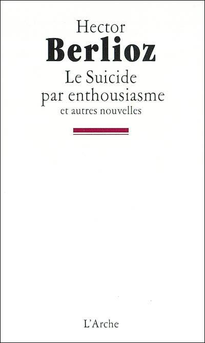 Le suicide par enthousiasme