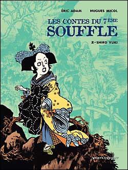 Les Contes du Septième Souffle