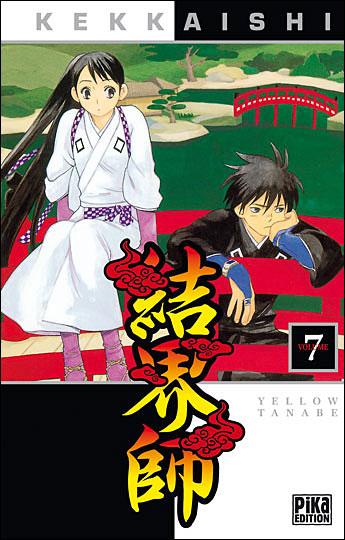 Kekkaishi - Tome 7 Tome 07 : Kekkaishi