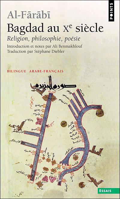 Poésie, philosophie, religion Bagdad au XXème siècle