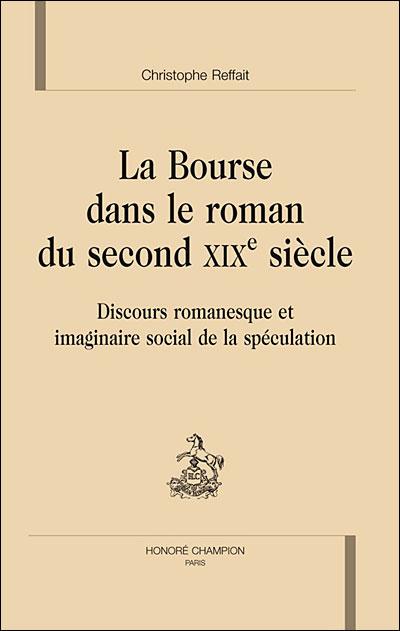 La bourse dans le roman au XIXème siècle