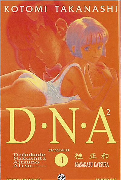 D.N.A.² -Tome 04-