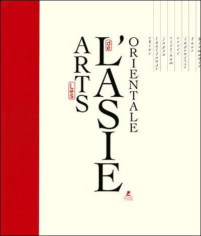 Arts de l asie orientale