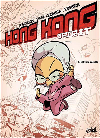 Hong Kong Spirit