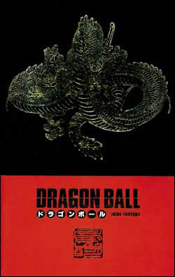 Dragon Ball - Coffret luxe Tome 3  volumes 5 & 6 : Dragon Ball - sens de lecture japonais