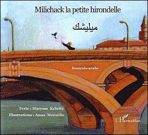 Milichack la petite hirondelle