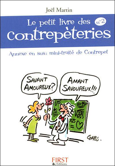 Des contrepèteries
