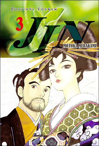 Jin - Tome 3 : Jin -Tome 03-