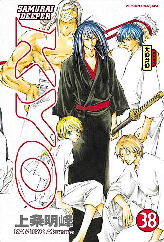 Samurai deeper Kyo - tome 38