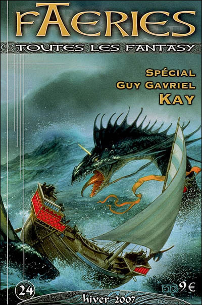Faeries 24 Guy Gavriel Kay
