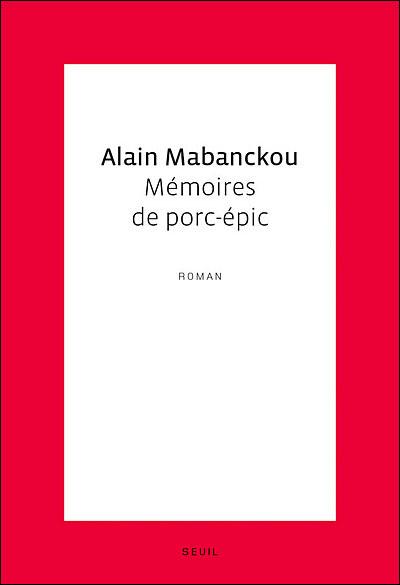 Mémoires de porc-épic