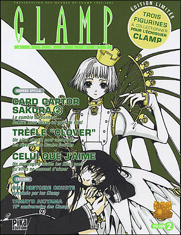 Clamp anthology - Tome 2  Avec 3 figurines : Clamp anthology