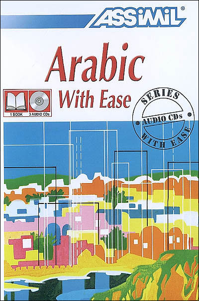 Arabic with easy