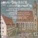 Cantates BWV49, BWV115 et BWV180