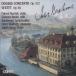 Double concerto pour violon, violoncelle et orchestre en la