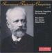 Concours International Tchaikovsky
