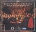 Musiques pour le traité de Westphalie