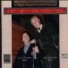 Fantasia per tromba e organo