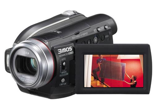 Résolution du capteur : 3 millions de pixels, zoom optique 12xSupport d'enregistrement : Disque dur 60 Go et carte mémoire SD/SDHC