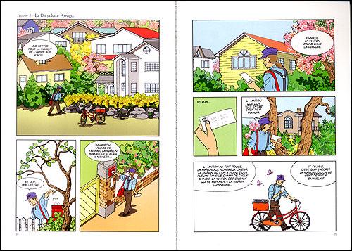 la bicyclette rouge scan